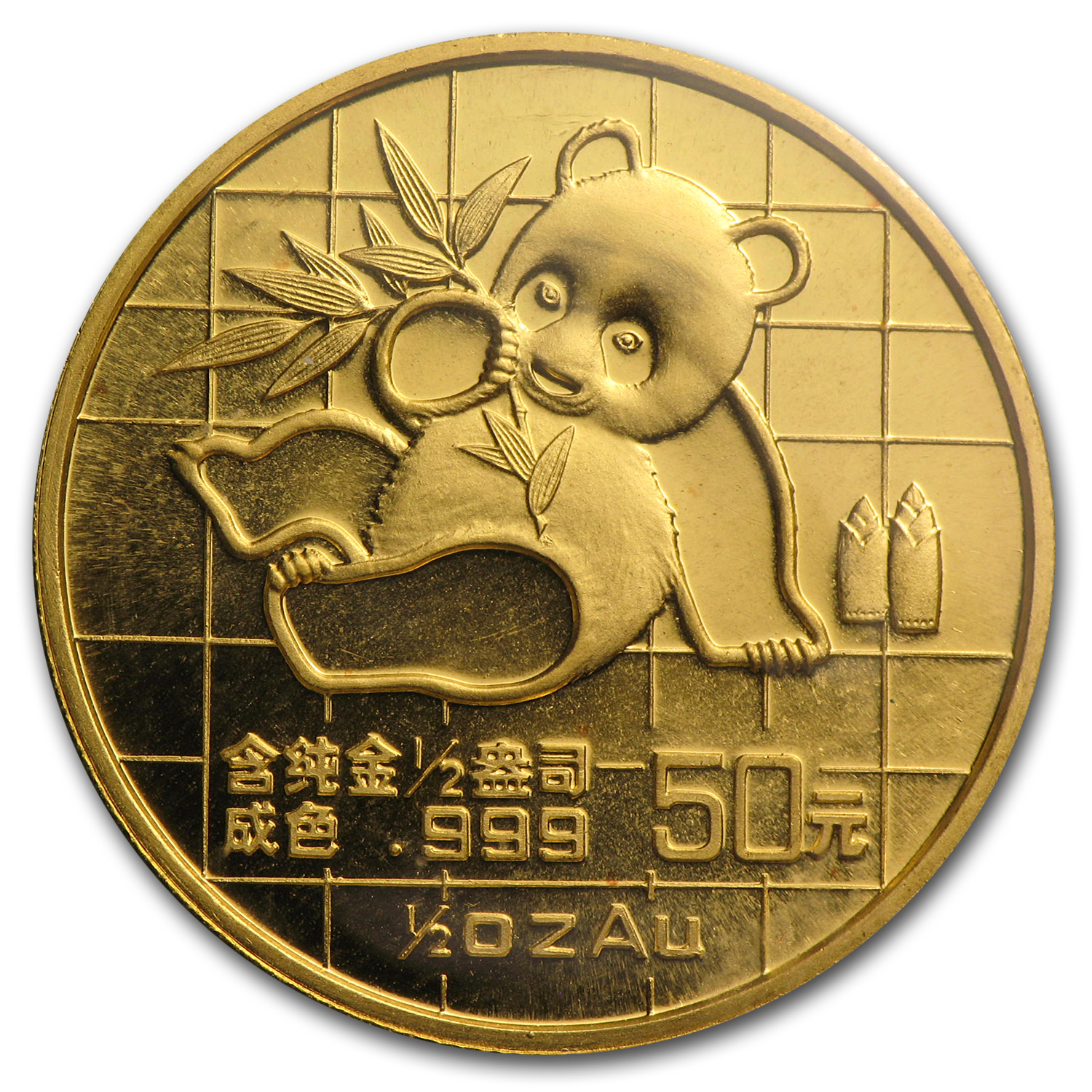 1989 China 1/2 oz Gold Panda Small Date BU (Sealed)
