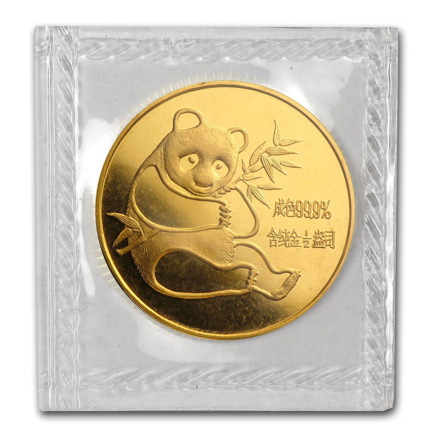 1982 (1/2 oz) Gold Chinese Pandas - (Sealed)