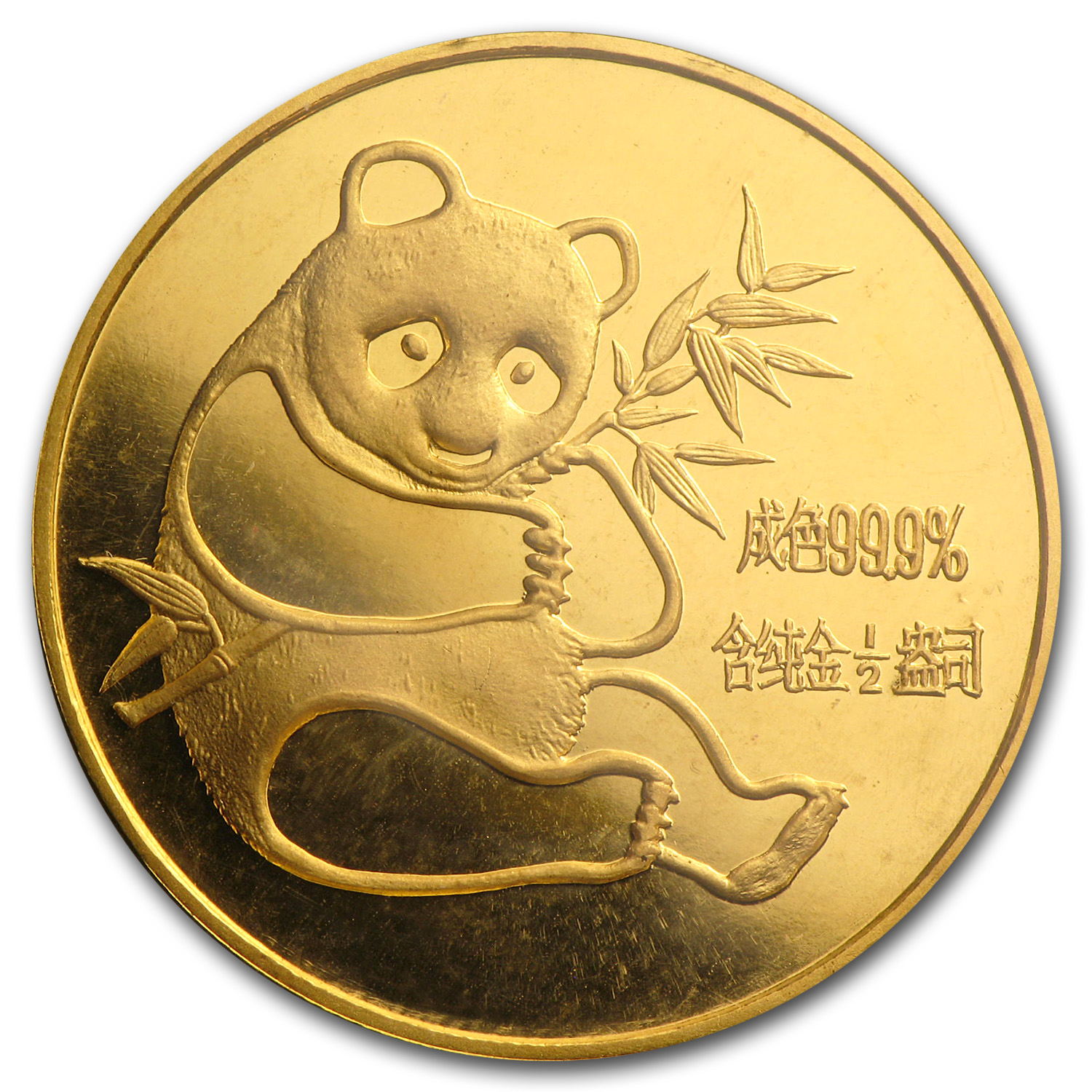 1982 China 1/2 oz Gold Panda BU (Sealed)