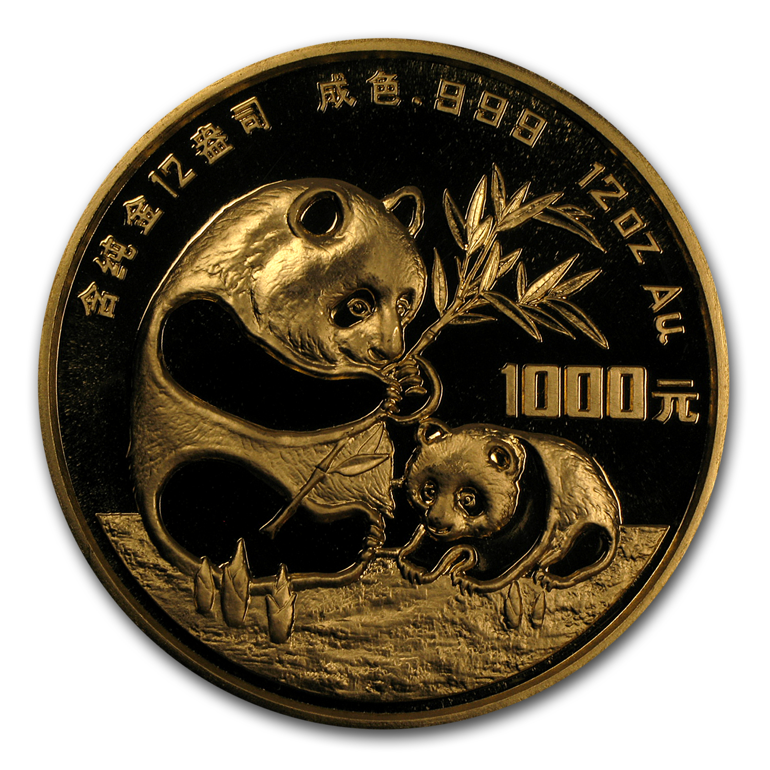 1986 (Giant 12 oz Proof) Gold Chinese Panda (W/Box & COA)