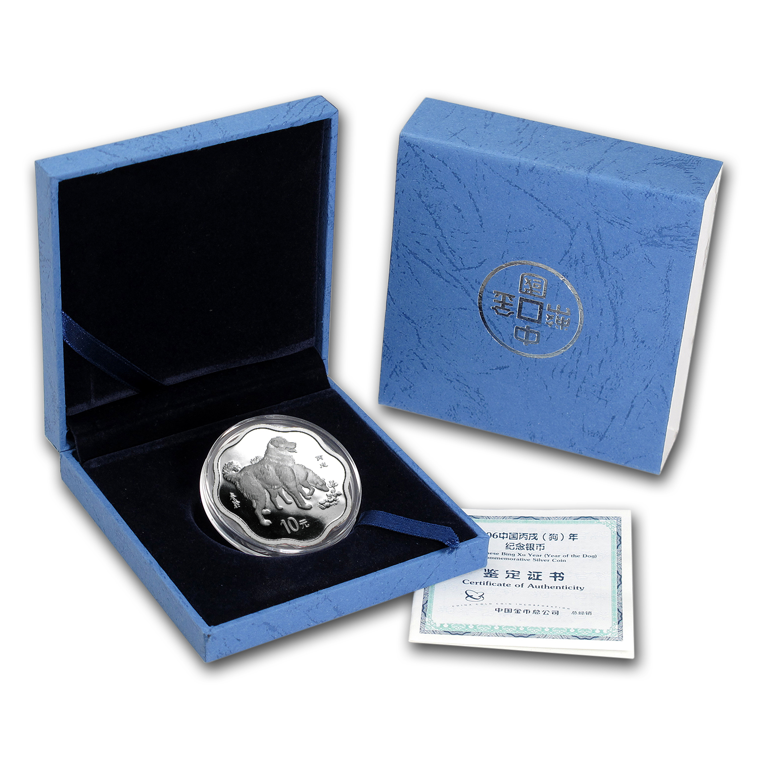 2006 Year of the Dog - 1 oz Silver - Flower Coin (w/Box & CoA)