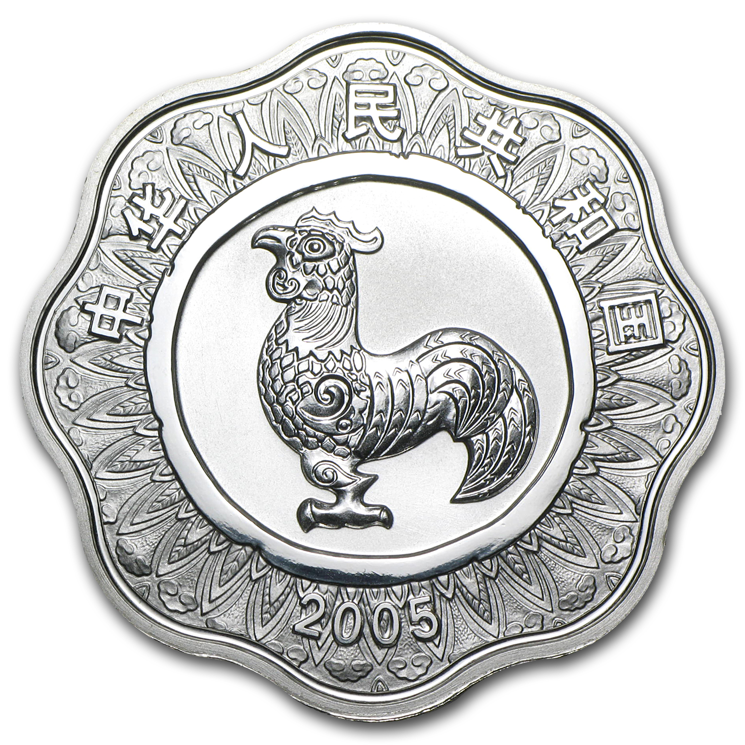 2005 Year of the Rooster 1 oz Silver - Flower Coin (w/Box & CoA)