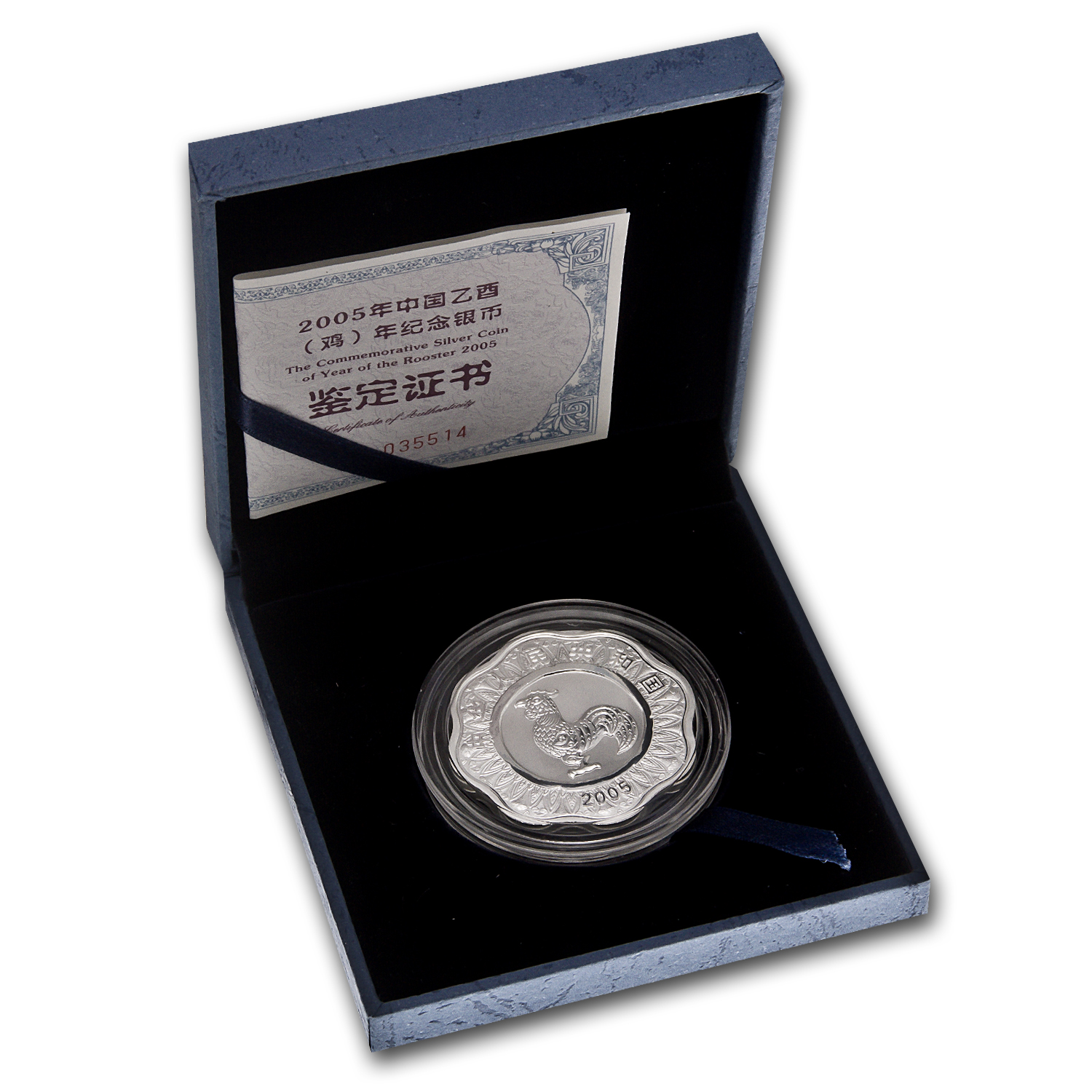 2005 China 1 oz Silver Flower Year of the Rooster (w/Box & COA)