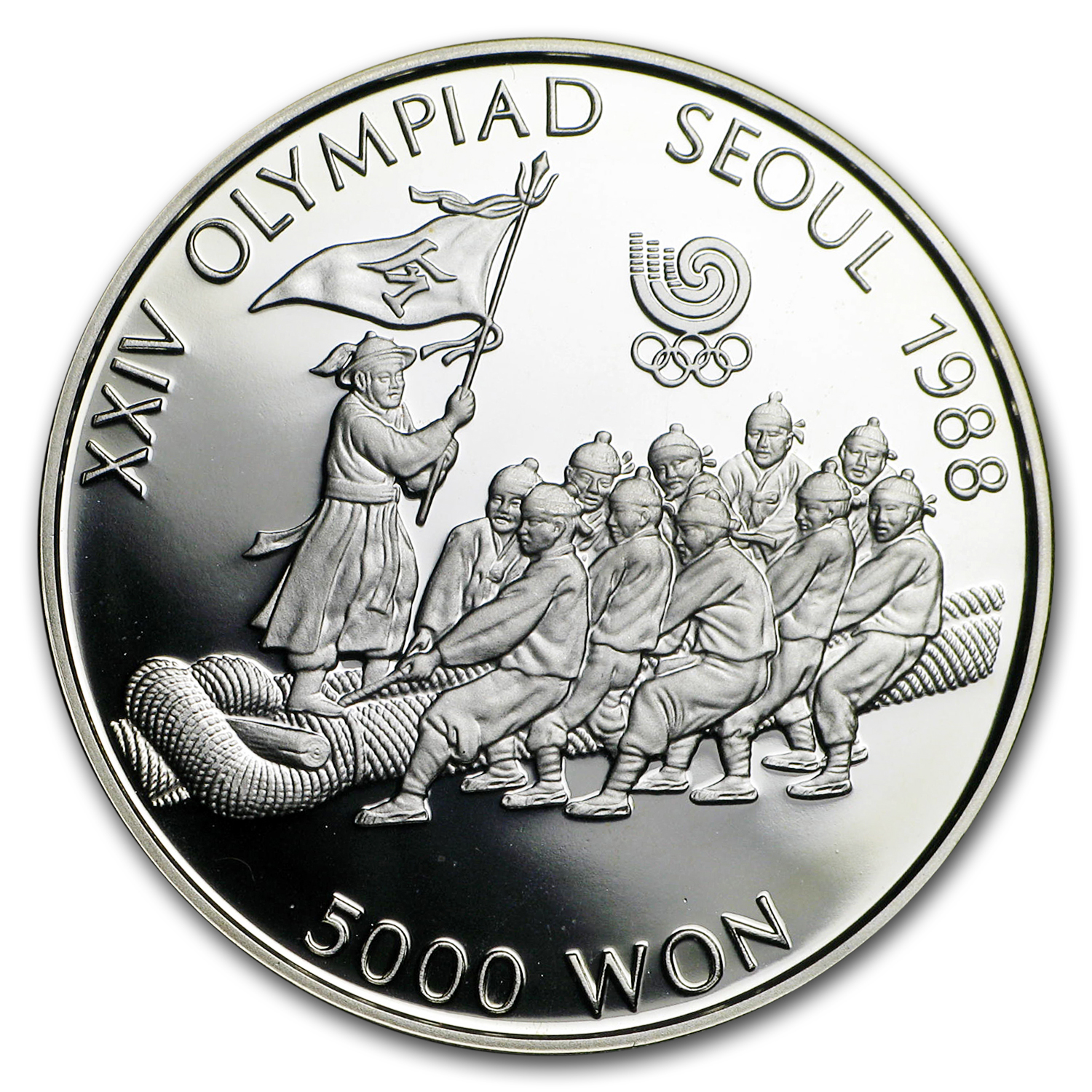 South Korea 1/2 oz Silver 5000 Won Seoul Olympic Commem