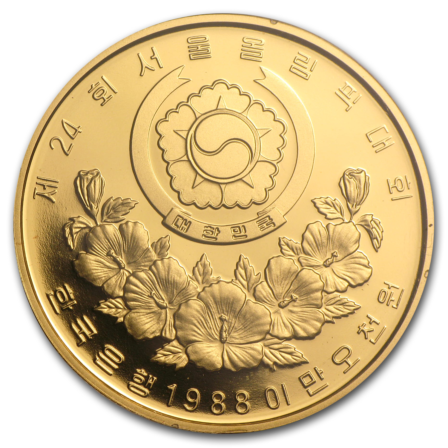 South Korea 1/2 oz Proof Gold 25,000 Won (Olympics)
