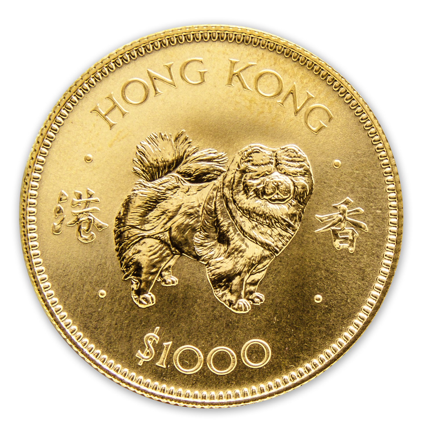 Hong Kong 1982 $1000 Gold Unc Year of the Dog