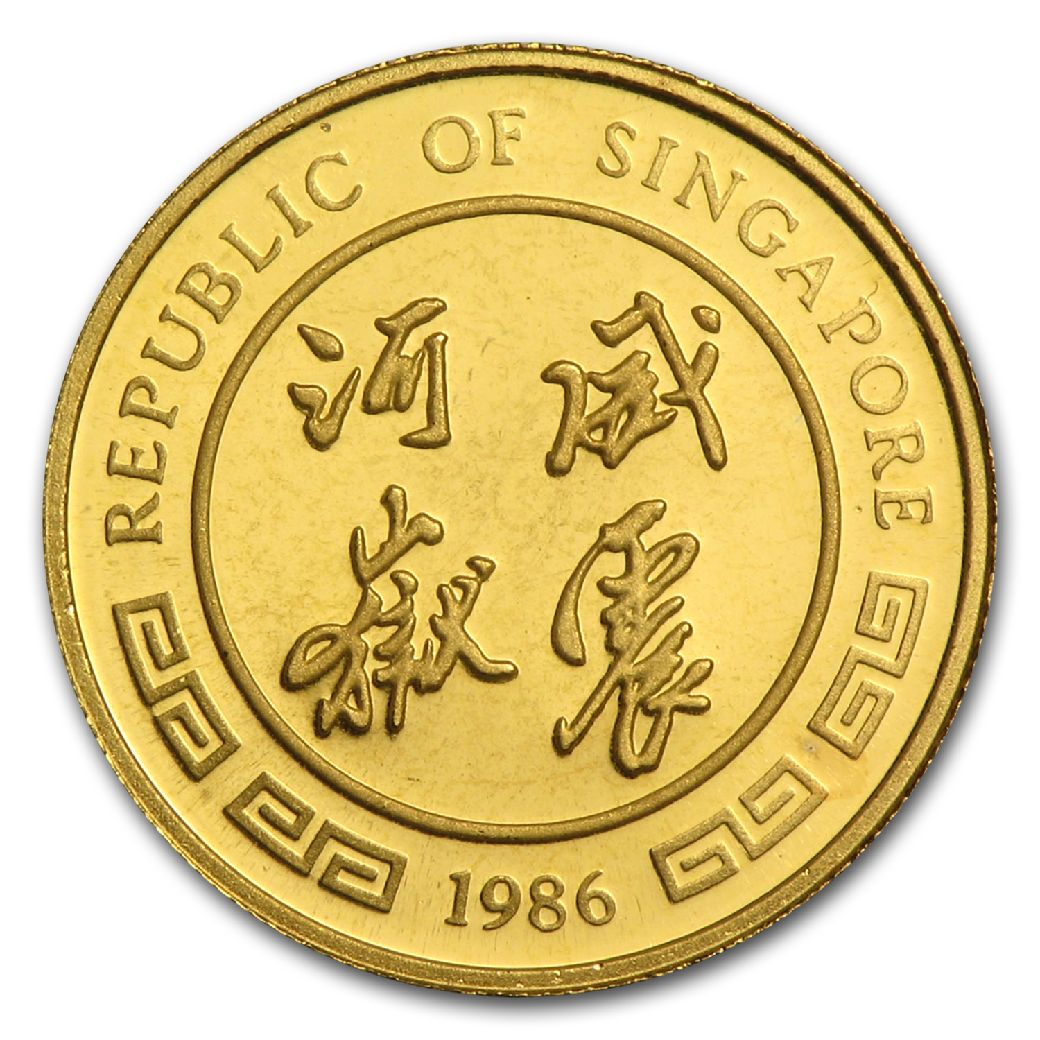 1986 Singapore 1/10 oz Proof Gold 10 Singold Tiger