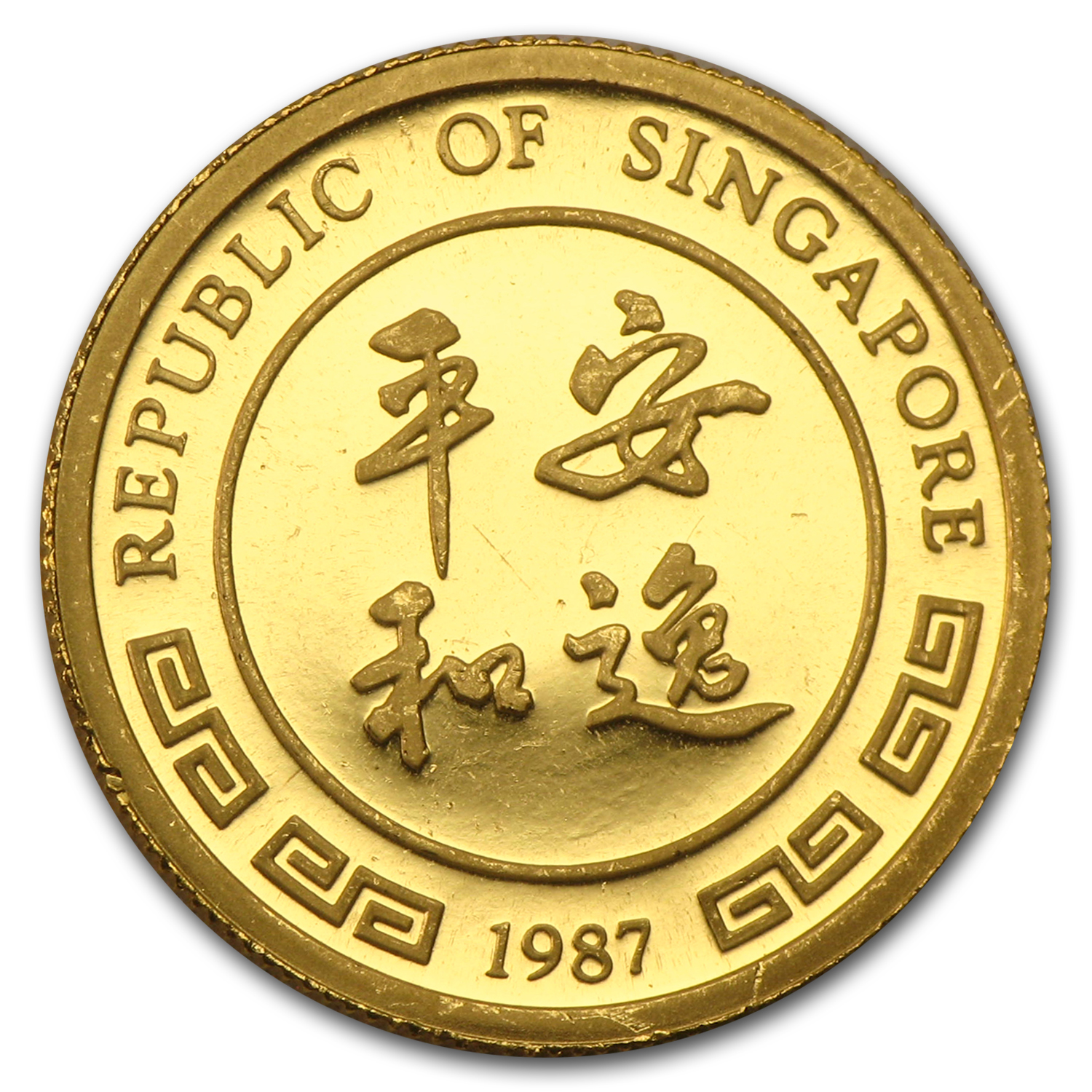 1987 Singapore 1/10 oz Proof Gold 10 Singold Rabbit