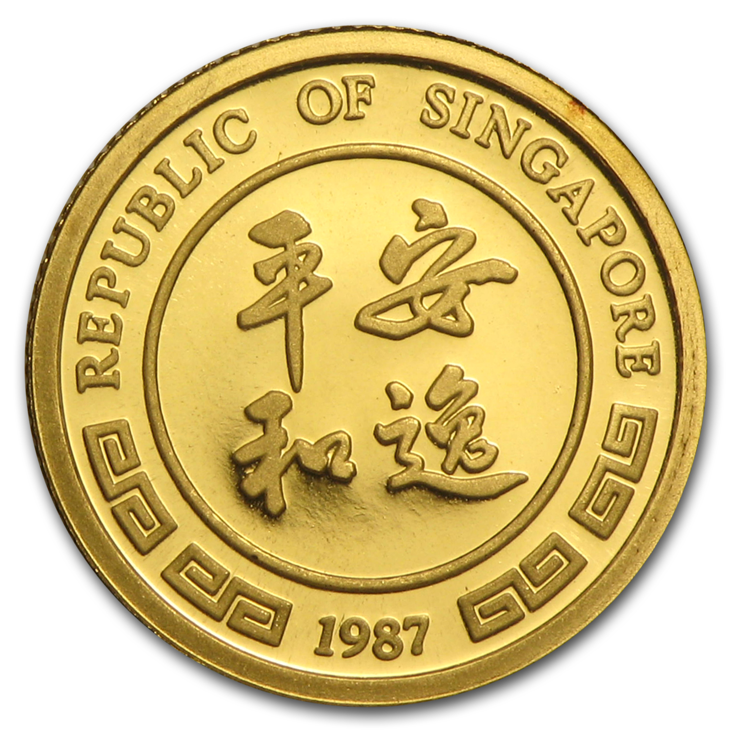 1987 Singapore 1/20 oz Proof Gold 5 Singold Rabbit