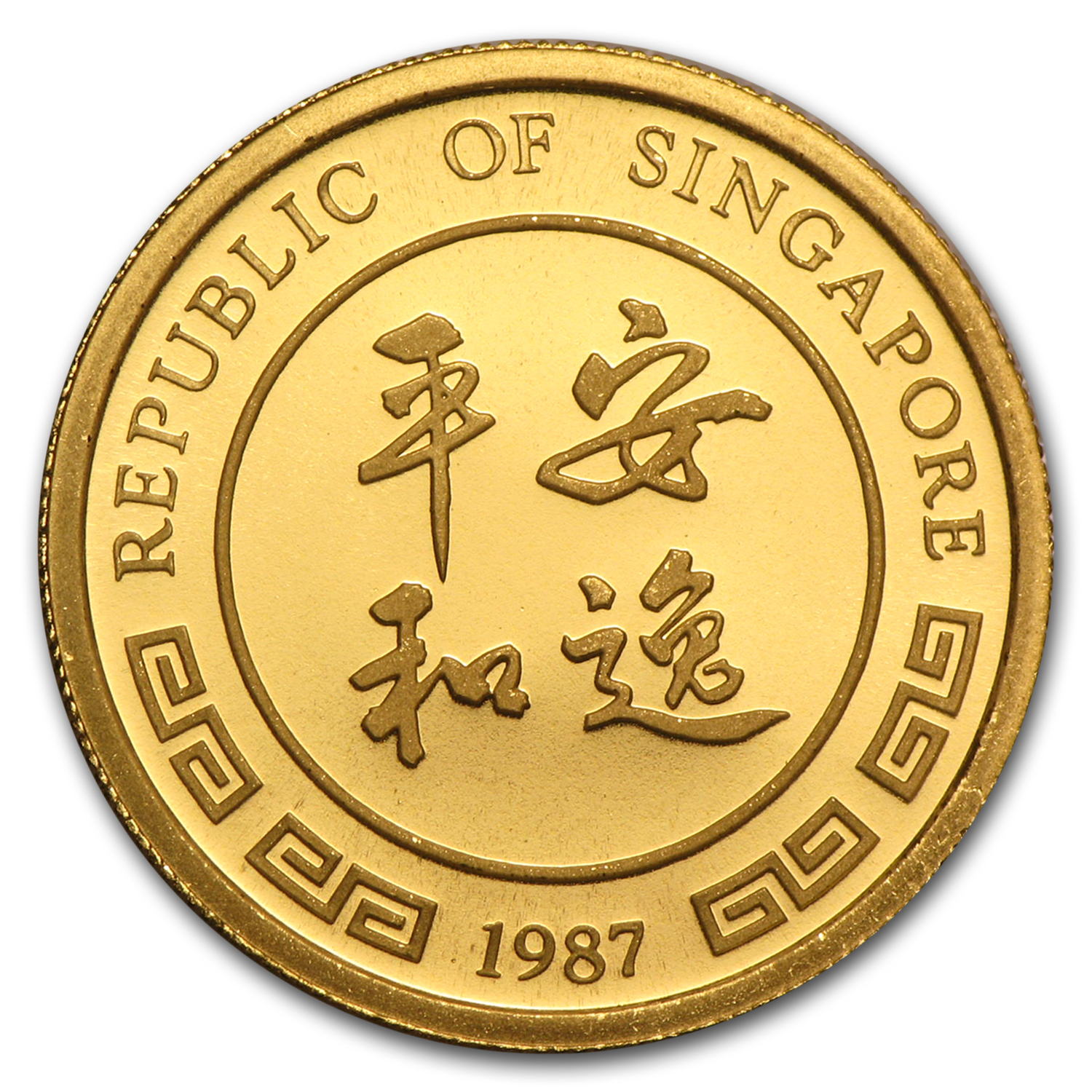 1987 Singapore 1/4 oz Proof Gold 25 Singold Rabbit