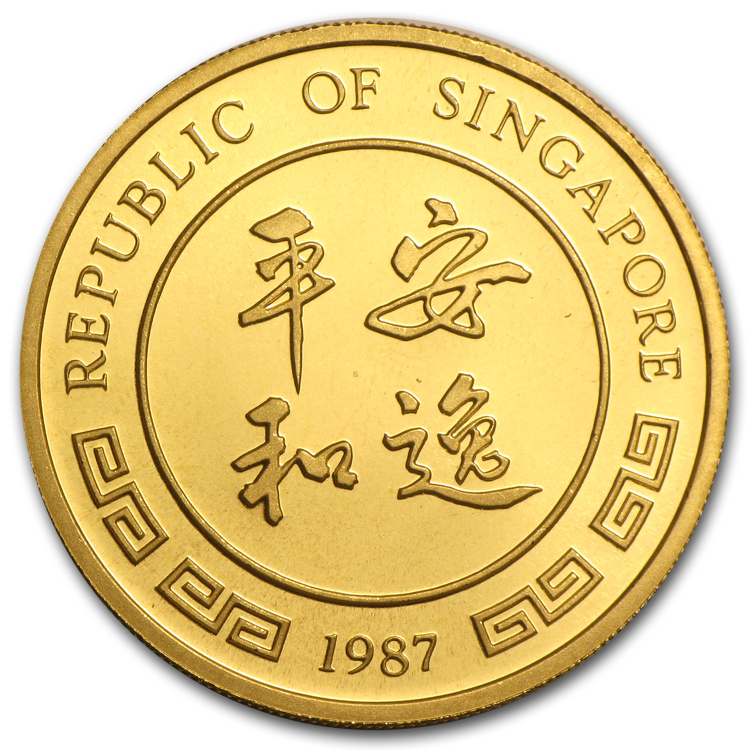 1987 Singapore 1/2 oz Proof Gold 50 Singold Rabbit