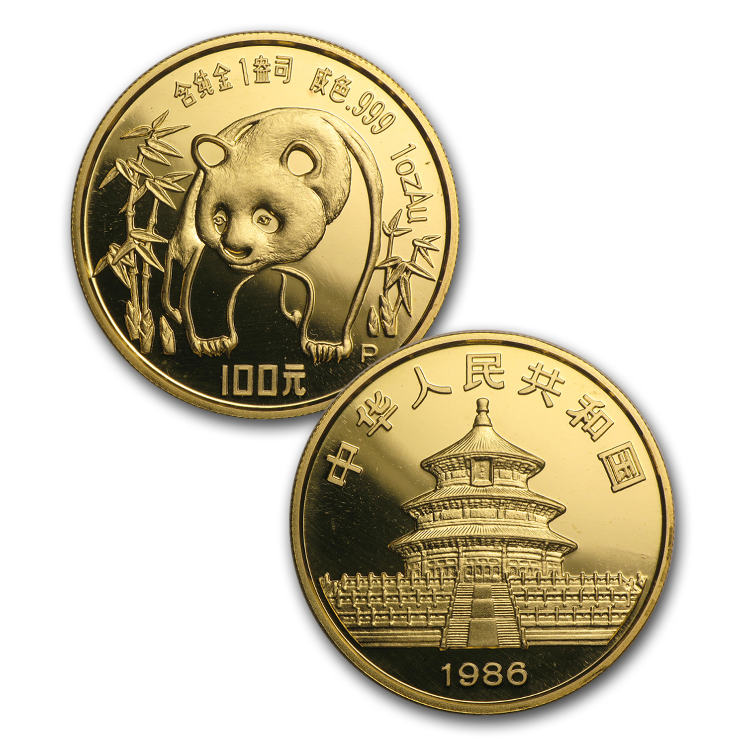 1986 (5 Coin PROOF) Gold Chinese Panda Set - (W/Box and CoA)