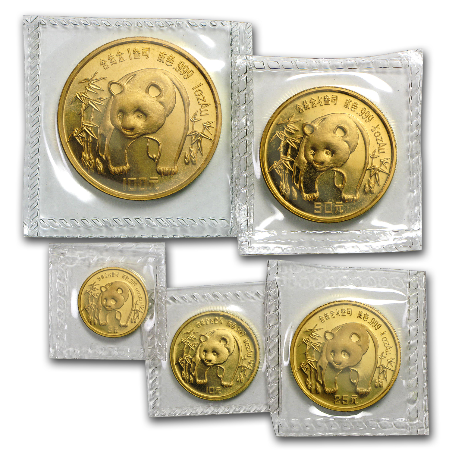 1986 China 5-Coin Gold Panda Set BU (Sealed)