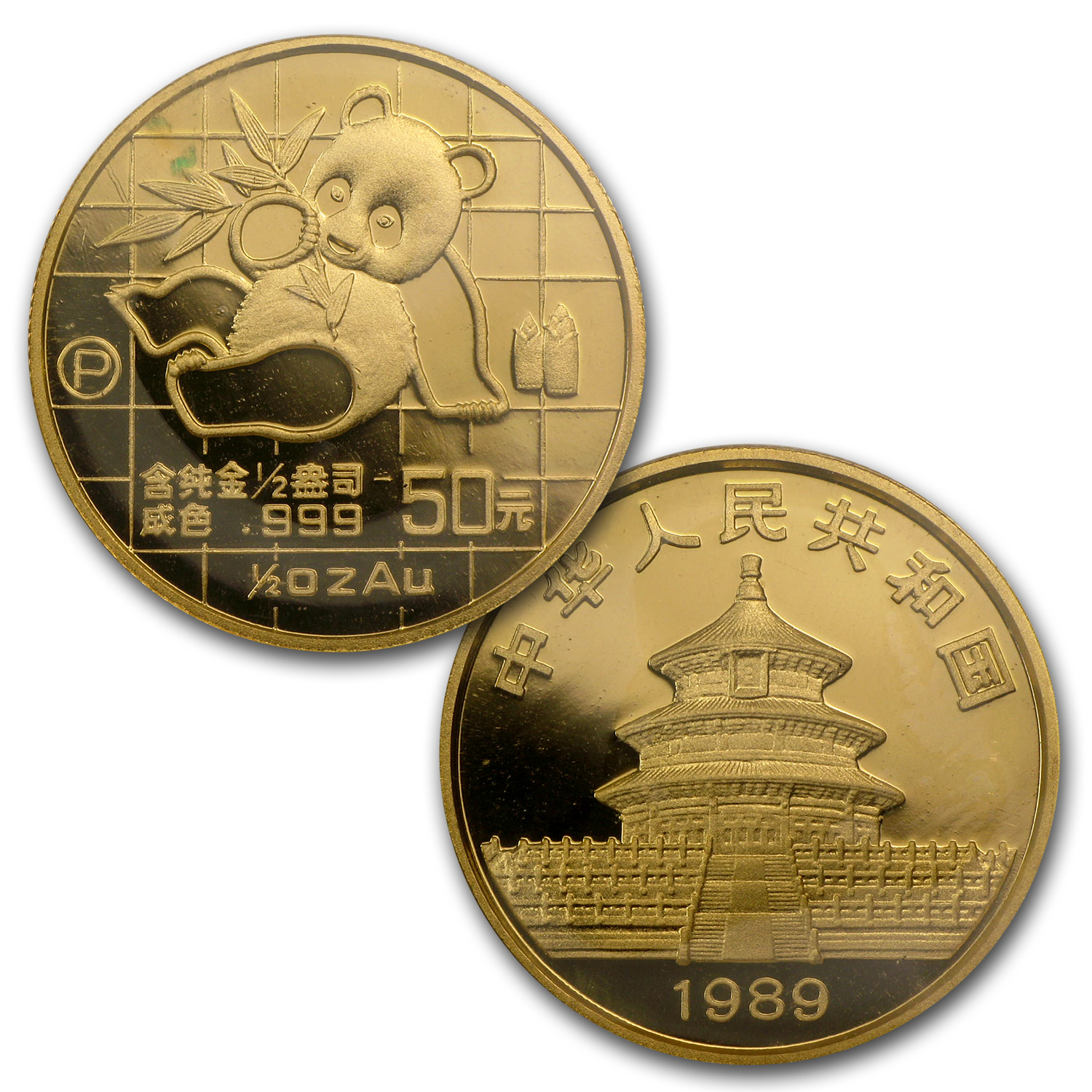 1989 (5 Coin PROOF) Gold Chinese Panda Set - (In Original Box)