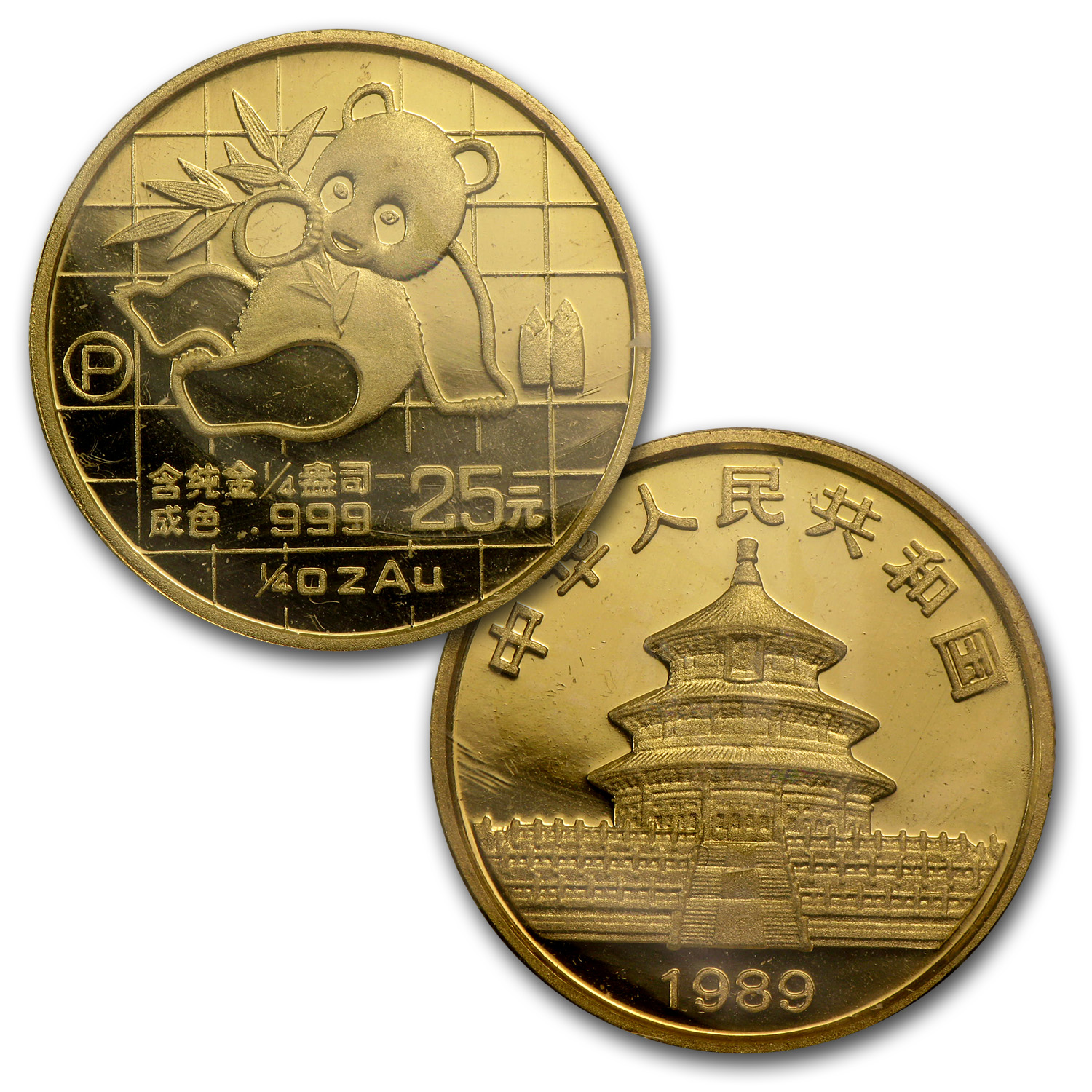 1989 China 5-Coin Gold Panda Proof Set (In Original Box)