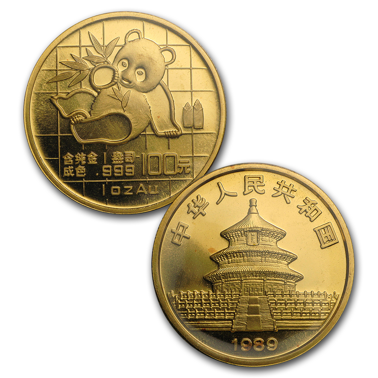 1989 China 5-Coin Gold Panda Set BU