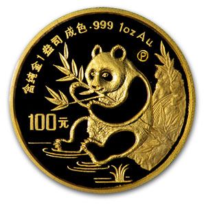 1991 5-Coin Gold Chinese Panda Proof Set (Original box & COA)
