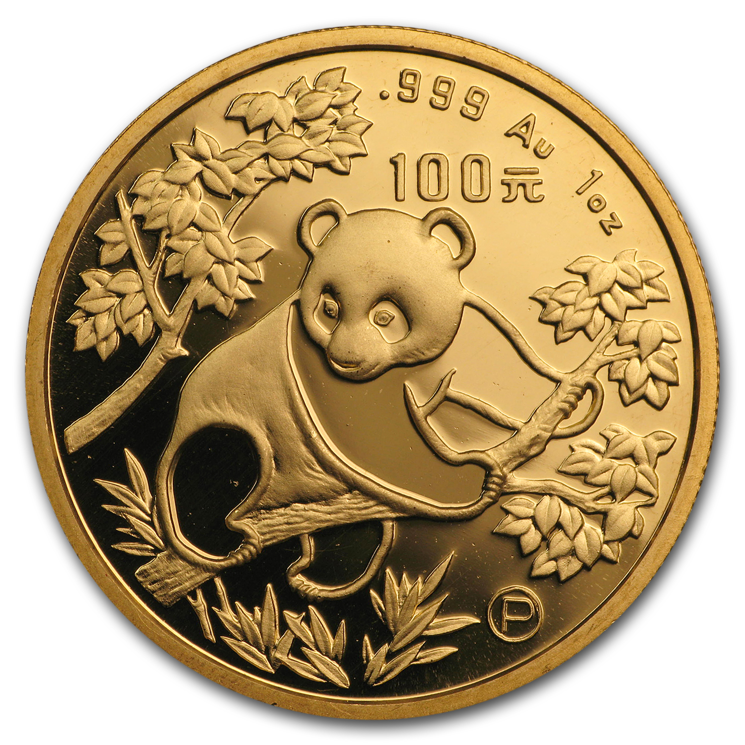 1992 China 5-Coin Gold Panda Proof Set (Original Box & COA)