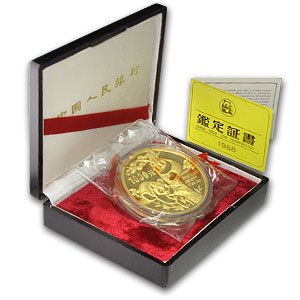 1988 (Giant 12 oz Proof) Gold Chinese Panda - (W/Box & Coa)