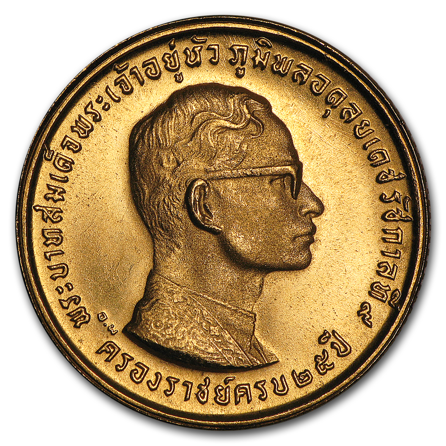 1971 Thailand Gold 400 Baht 25th Anniv Reign of King Rama IX