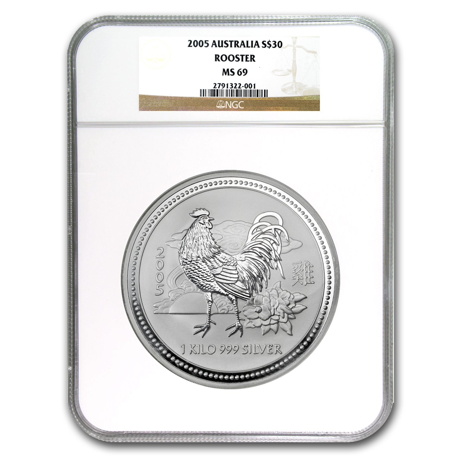 2005 Australia 1 kilo Silver Year of the Rooster MS-69 NGC