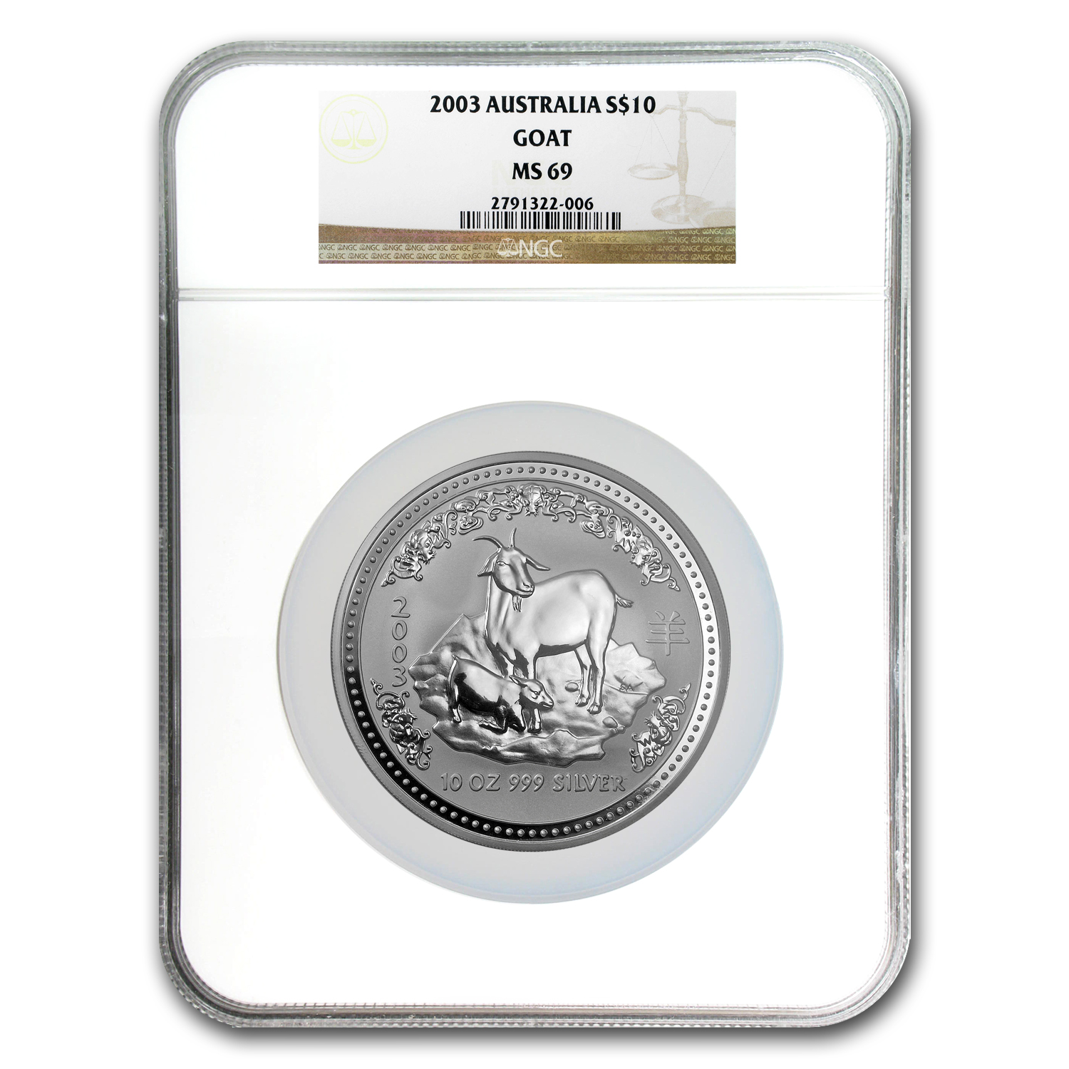 2003 Australia 10 oz Silver Year of the Goat MS-69 NGC