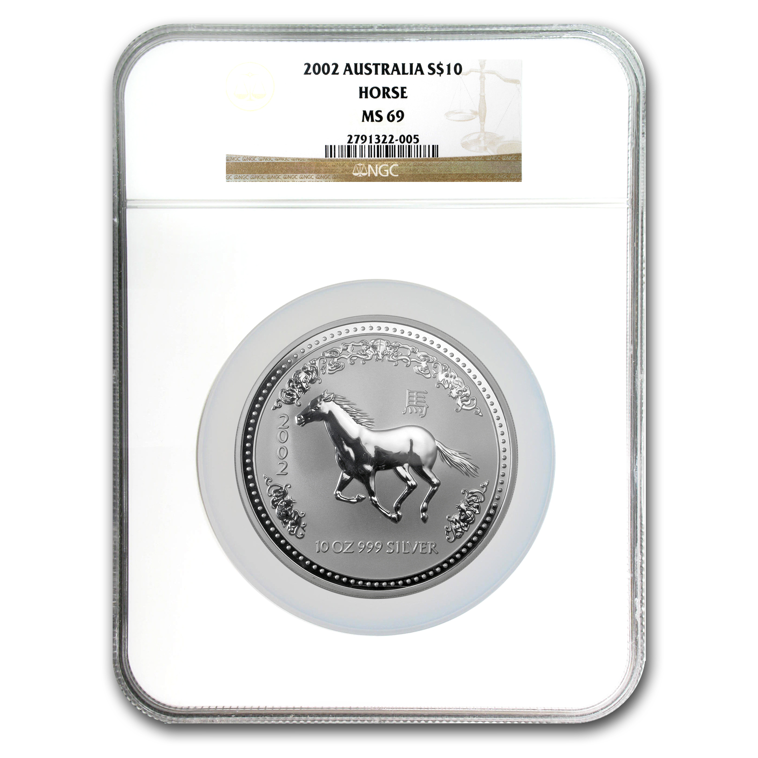 2002 Australia 10 oz Silver Year of the Horse MS-69 NGC
