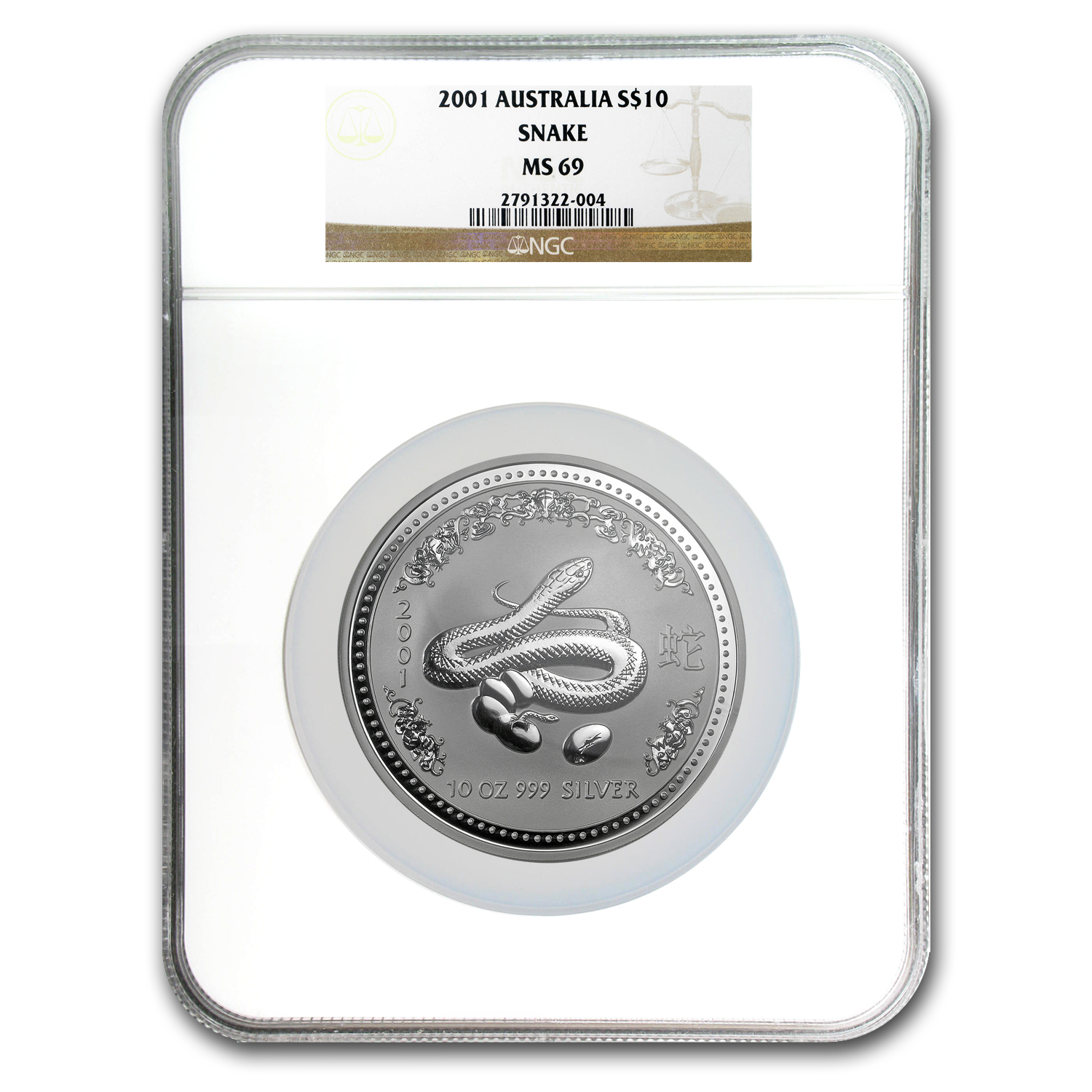 2001 Australia 10 oz Silver Year of the Snake NGC MS-69