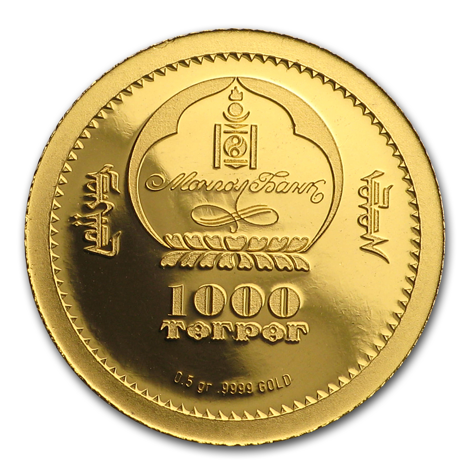 2017 Mongolia 1/2 gram Proof Gold Wildlife Protection Sable