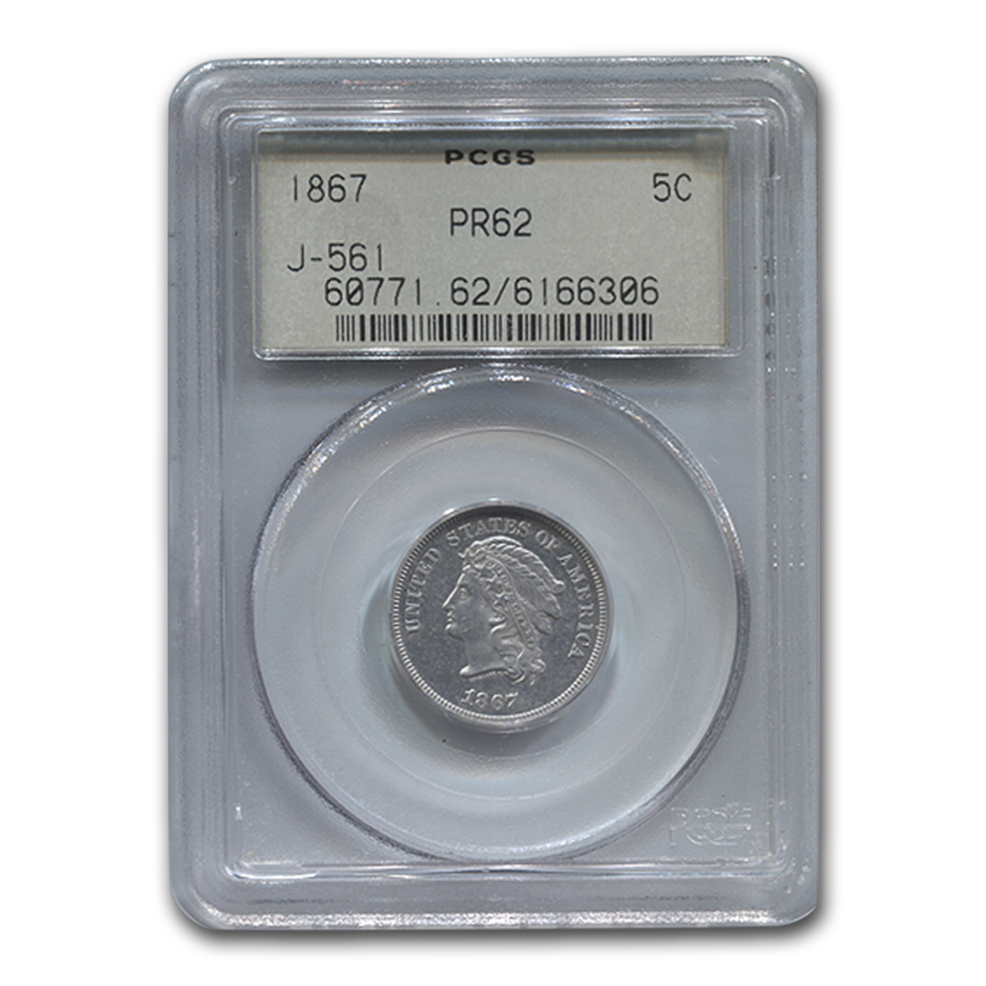 1867 Pattern Nickel PR-62 PCGS (Judd-561)