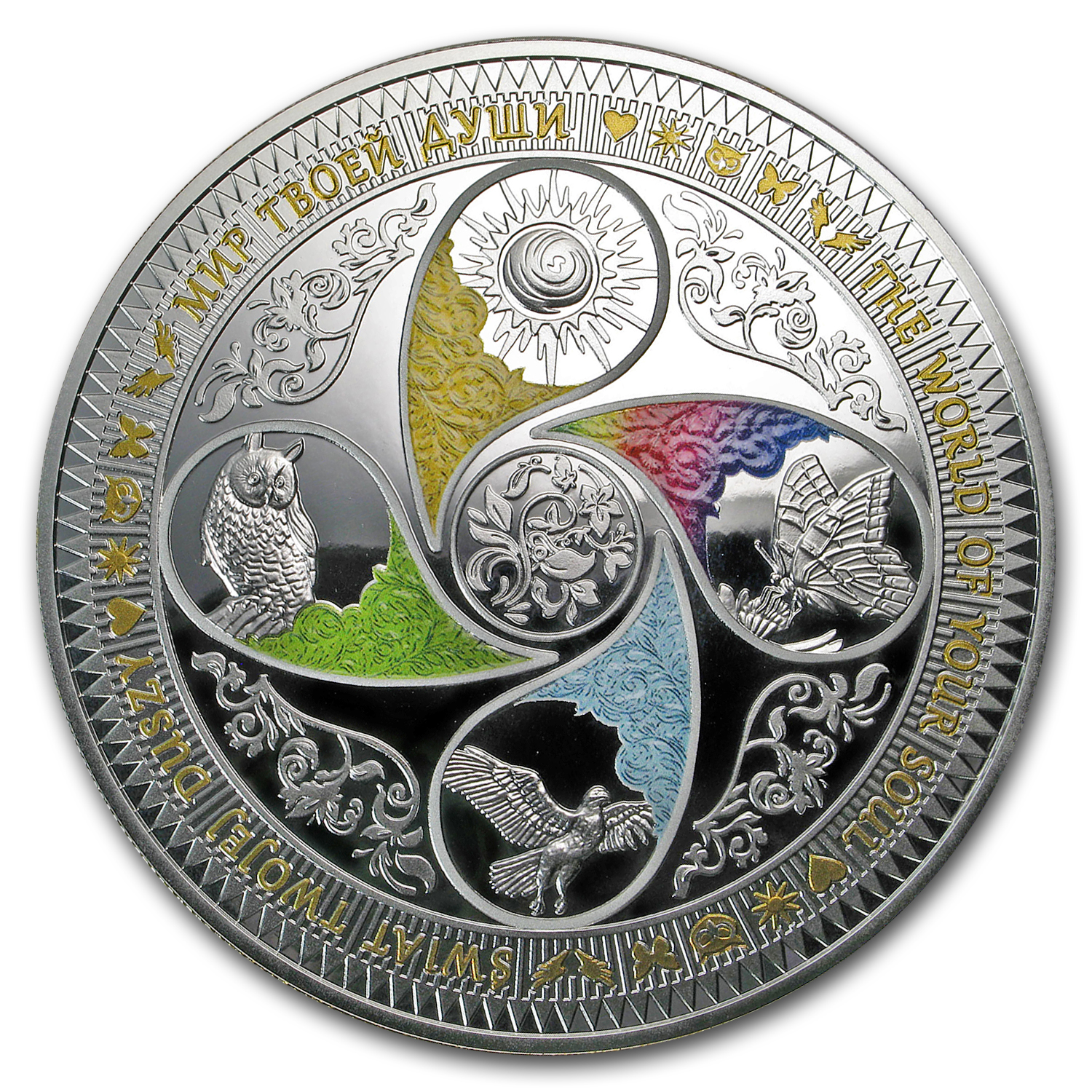 2017 Niue 8 oz Silver The World of Your Soul