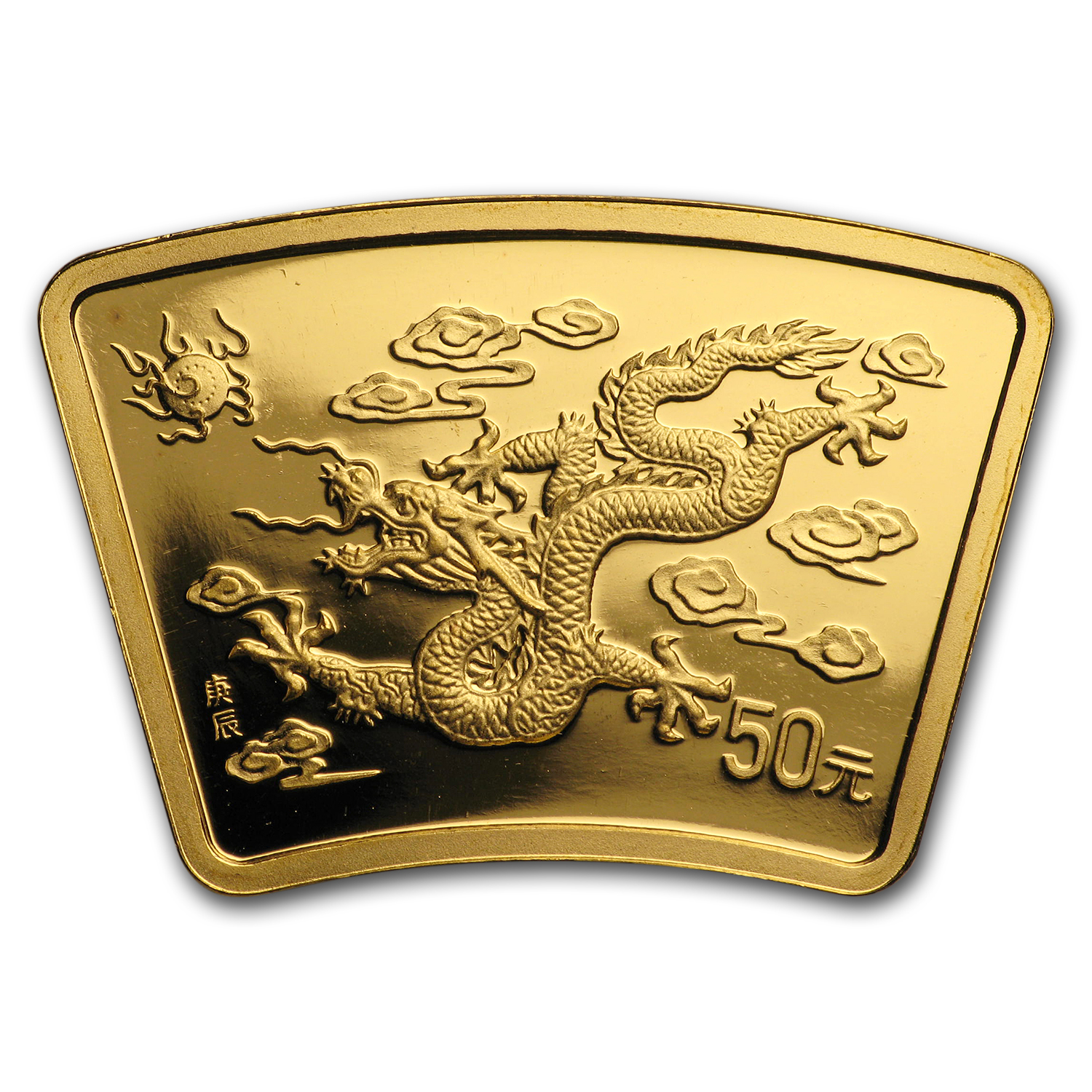 2000 China 1/2 oz Gold Year of the Dragon Fan (w/Box and COA)