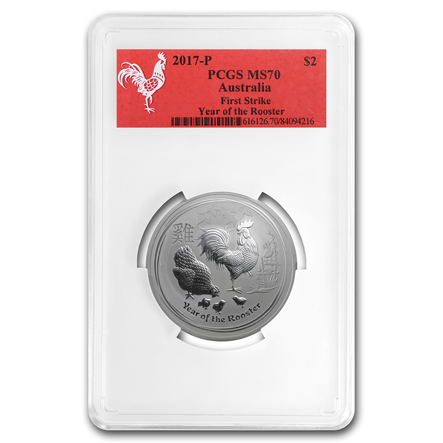 2017 AUS 2 oz Silver Lunar Rooster MS-70 PCGS (Red Label)