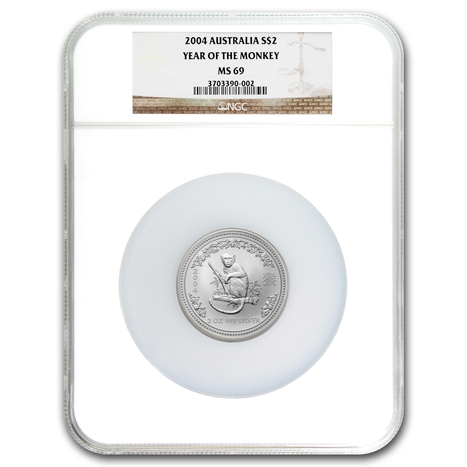 2004 Australia 2 oz Silver Year of the Monkey MS-69 NGC
