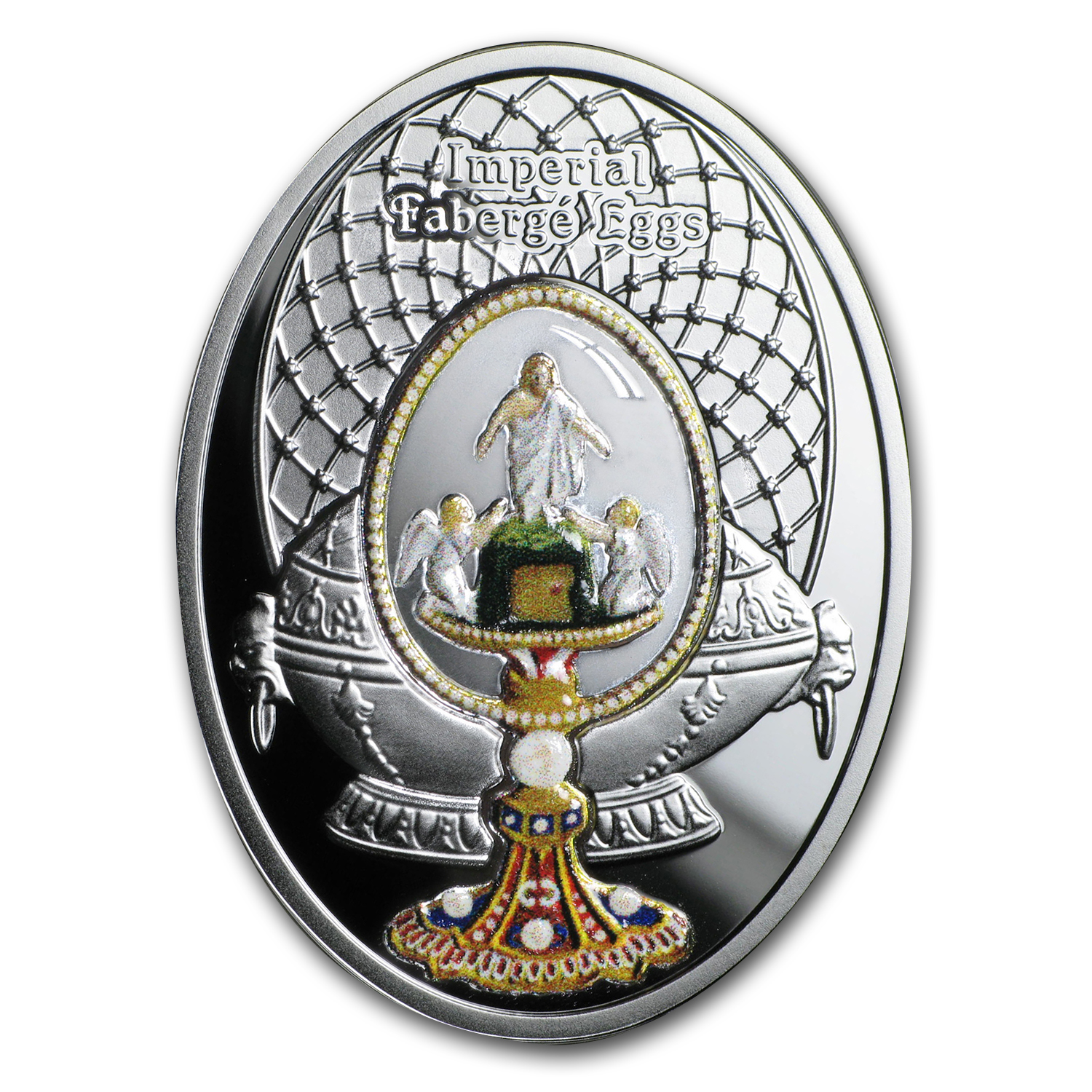 2017 Niue Silver Faberge Eggs III Edition (Resurrection Egg)