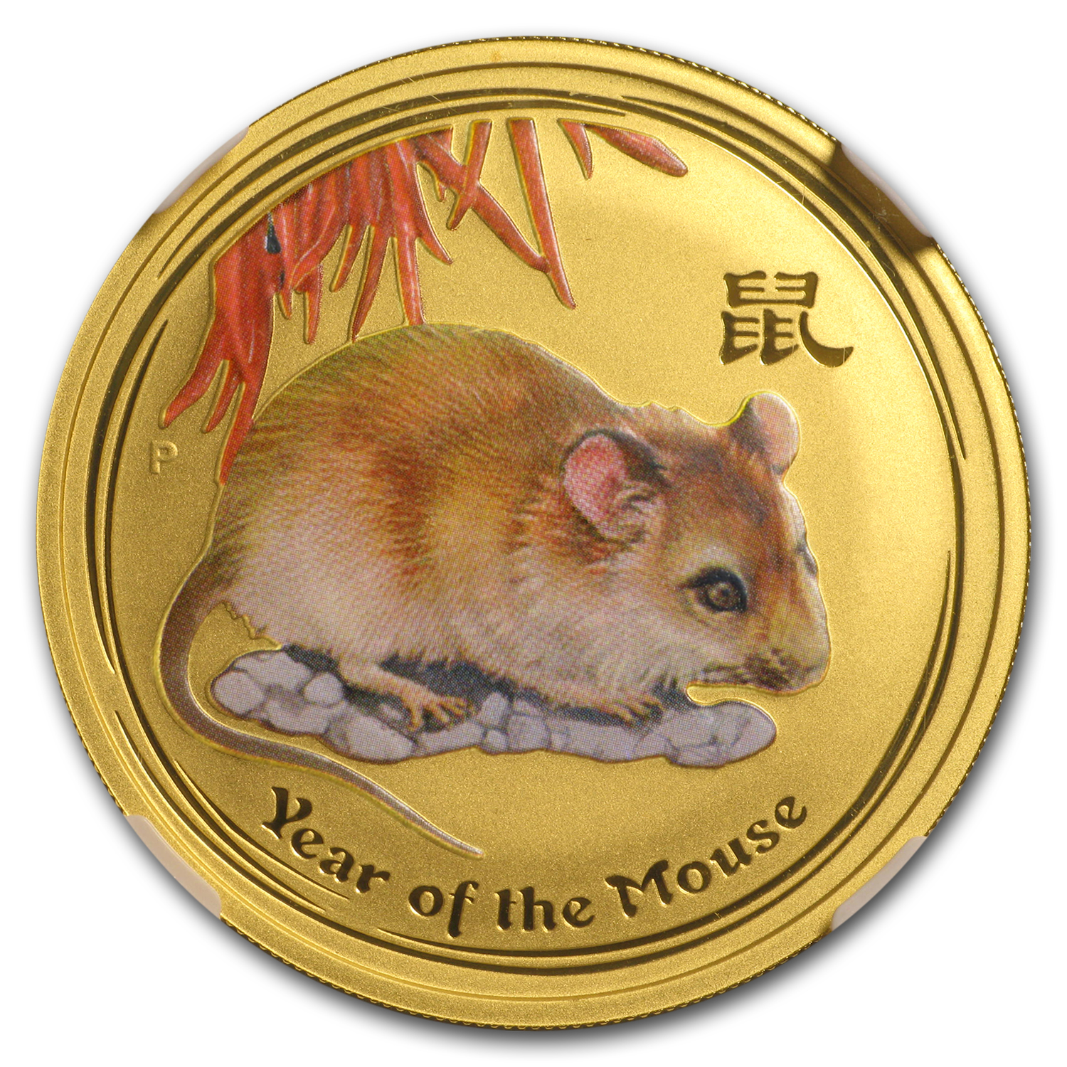 2008 1 oz Gold Lunar Year of the Mouse MS-69 NGC (SII, Colorized)