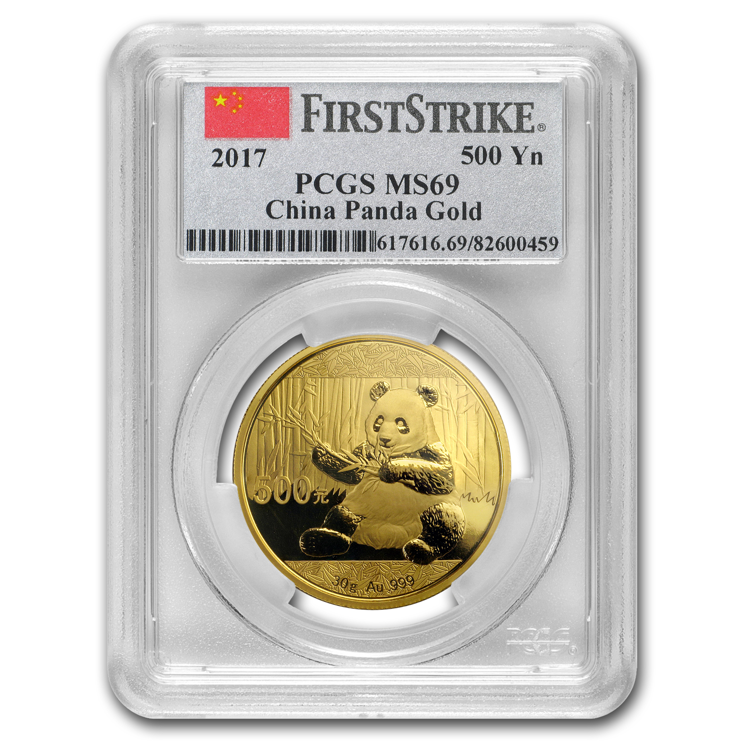 2017 China 30 Gram Gold Panda MS-69 PCGS (FS)