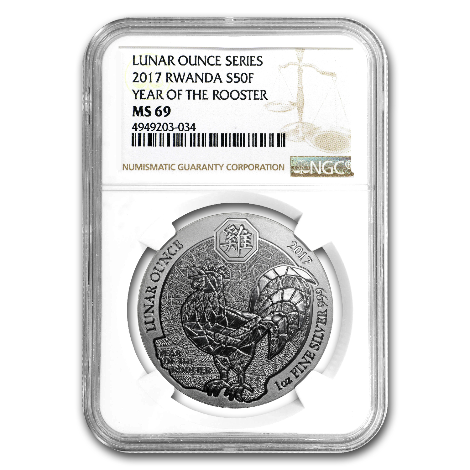 2017 Rwanda 1 oz Silver Lunar Year of the Rooster MS-69 NGC