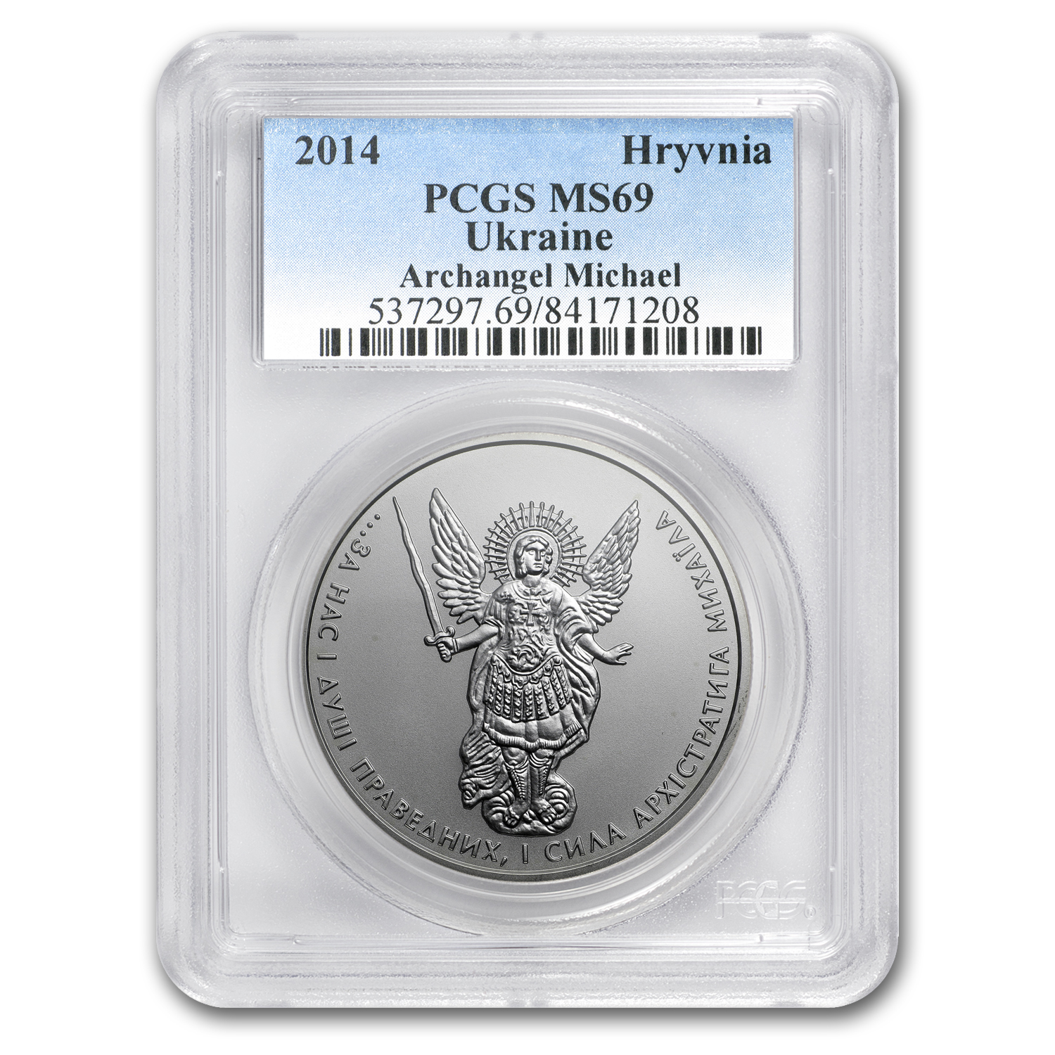 2014 Ukraine 1 oz Silver Archangel Michael MS-69 PCGS