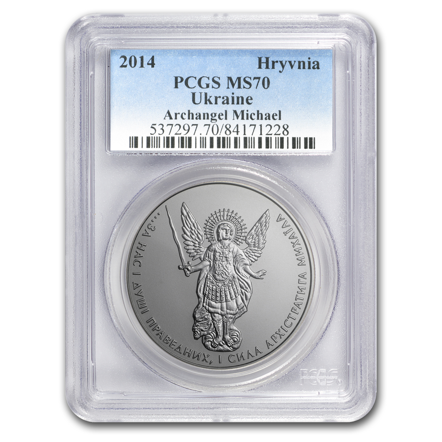2014 Ukraine 1 oz Silver Archangel Michael MS-70 PCGS