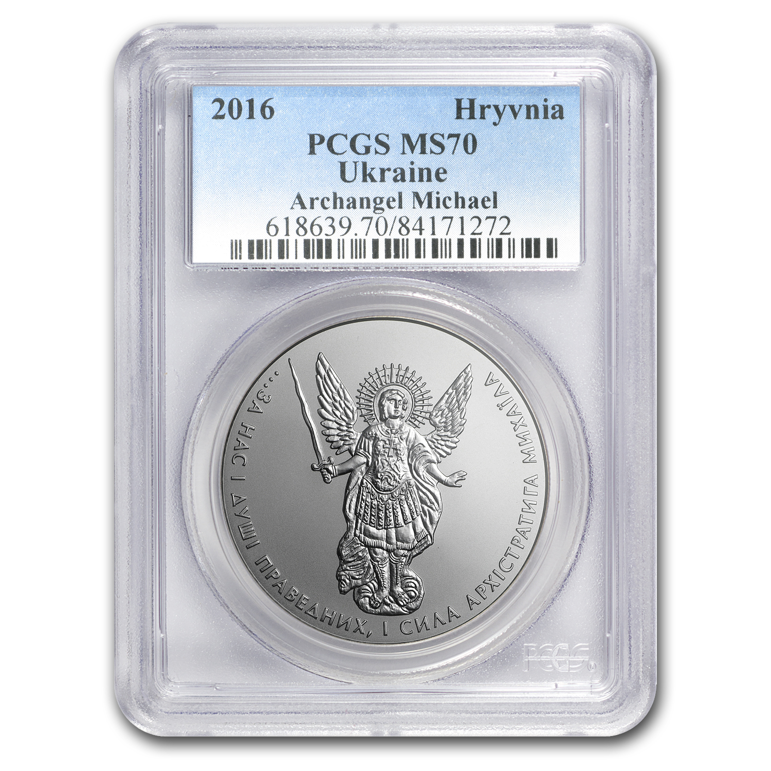 2016 Ukraine 1 oz Silver Archangel Michael MS-70 PCGS