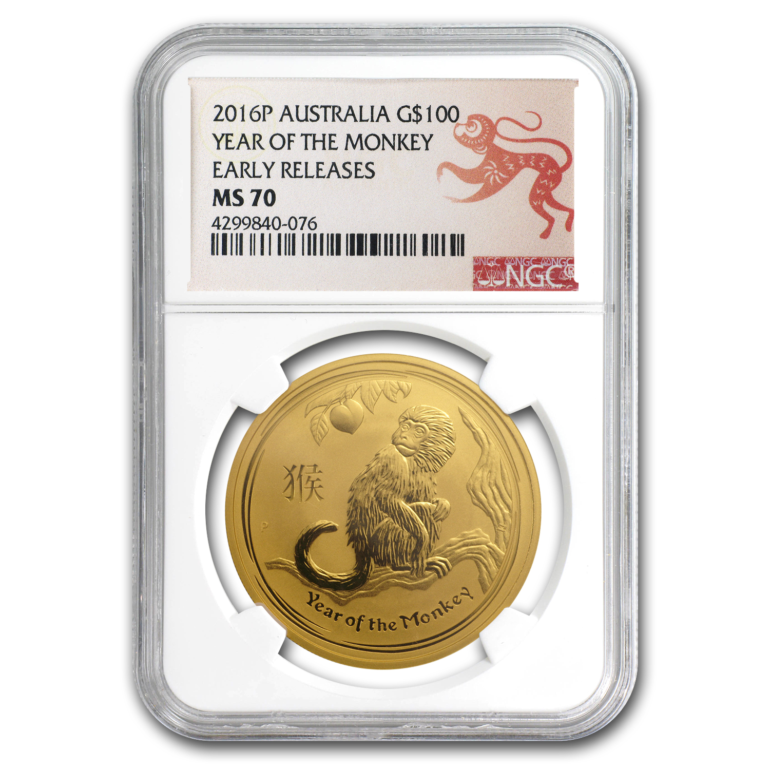 2016 1 oz Gold Lunar Year of the Monkey MS-70 NGC ER