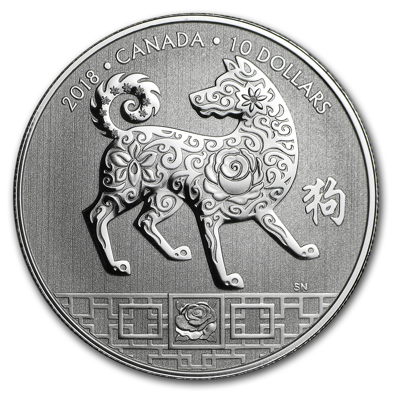 2018 Canada 1/2 oz Proof Silver $10 Lunar Year of the Dog