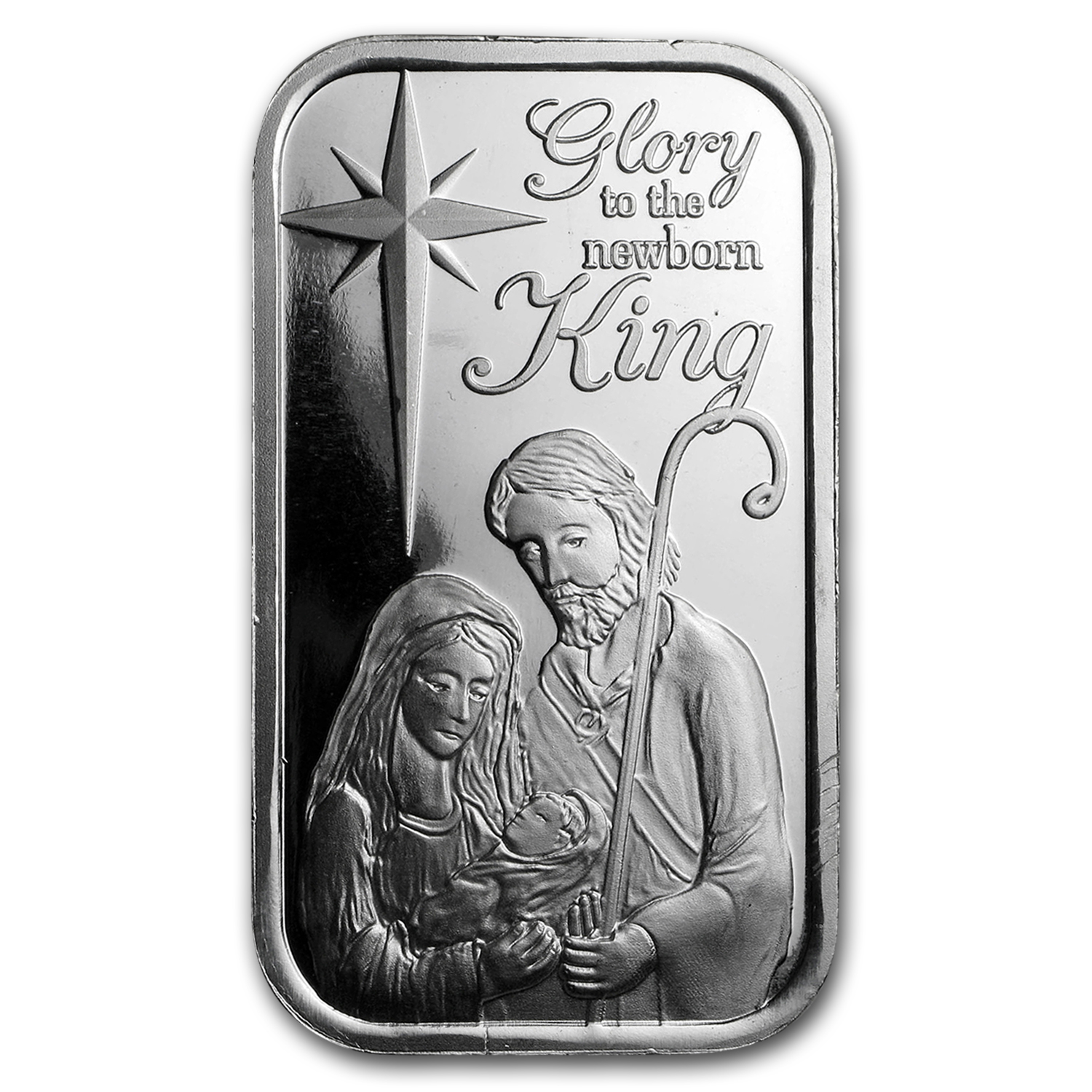 1 oz Silver Bar - 2017 Glory To The Newborn King