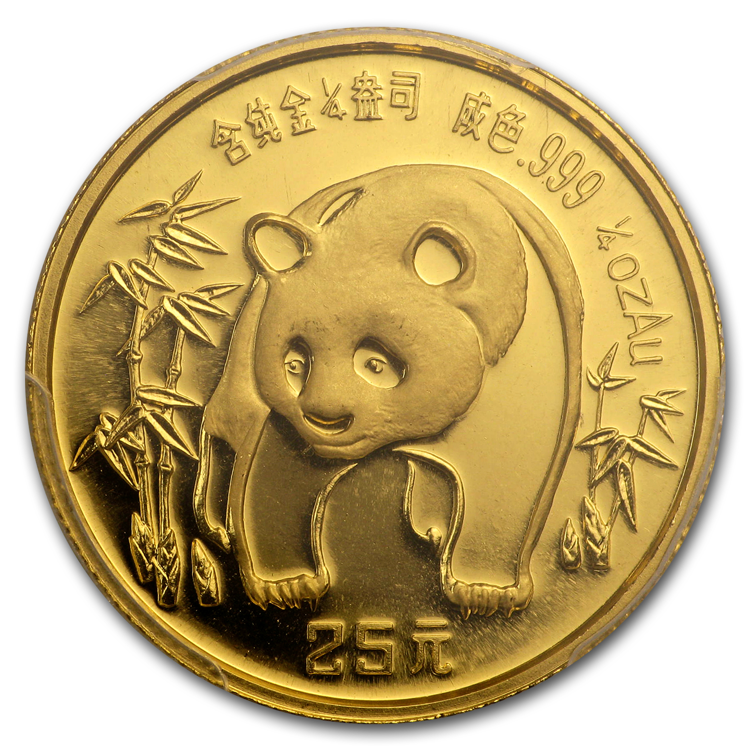 1986 China 1/4 oz Gold Panda MS-69 PCGS