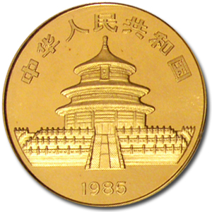 1985 China 1/2 oz Gold Panda MS-69 PCGS