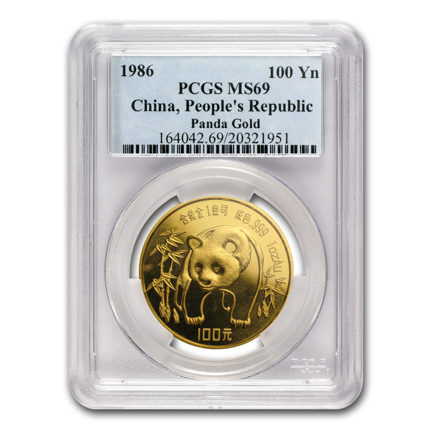1986 China 1 oz Gold Panda MS-69 PCGS