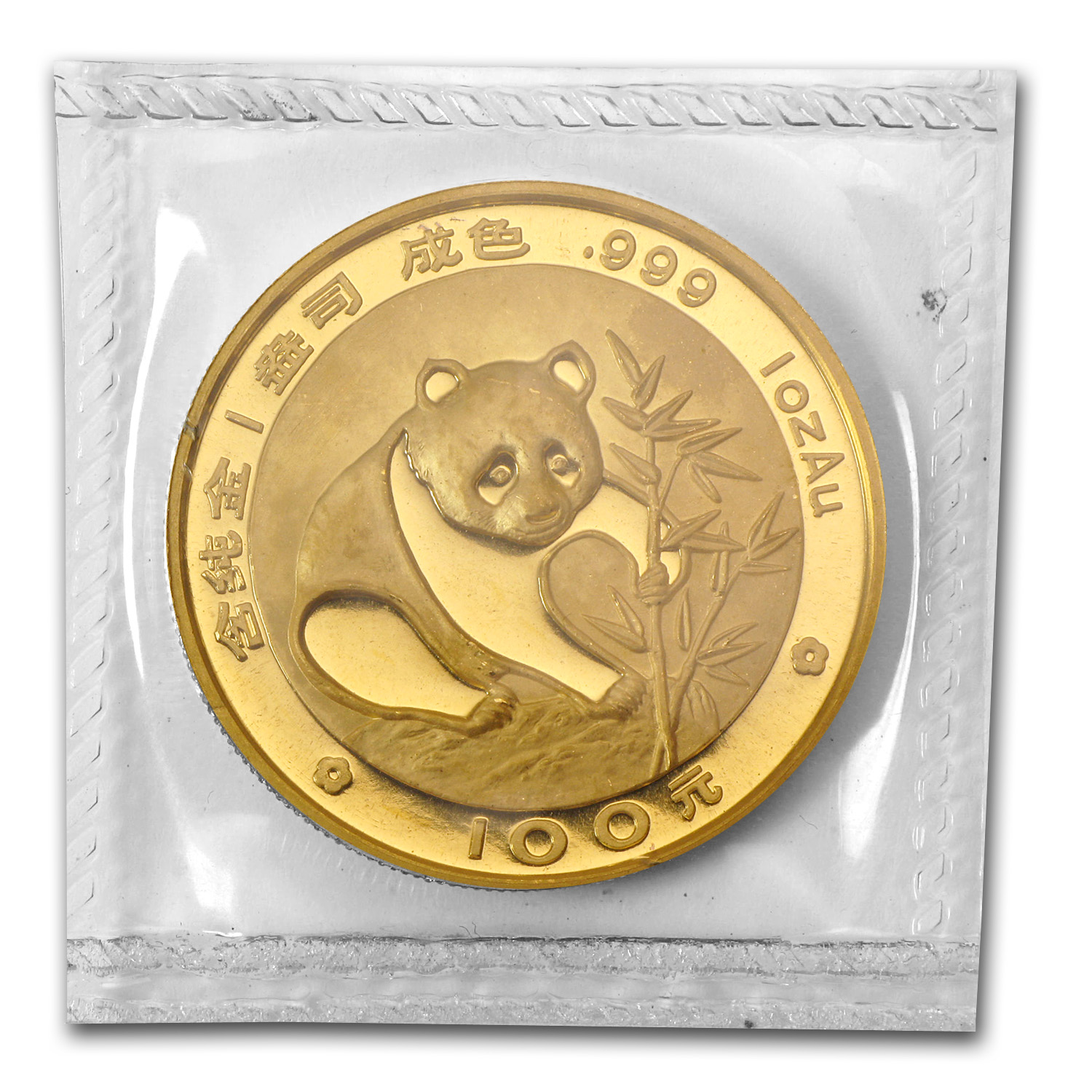 1988 1 oz Gold Chinese Panda (Sealed)