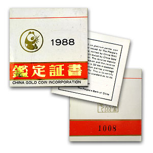1988 China 1 oz Proof Platinum Panda (w/Box & COA)