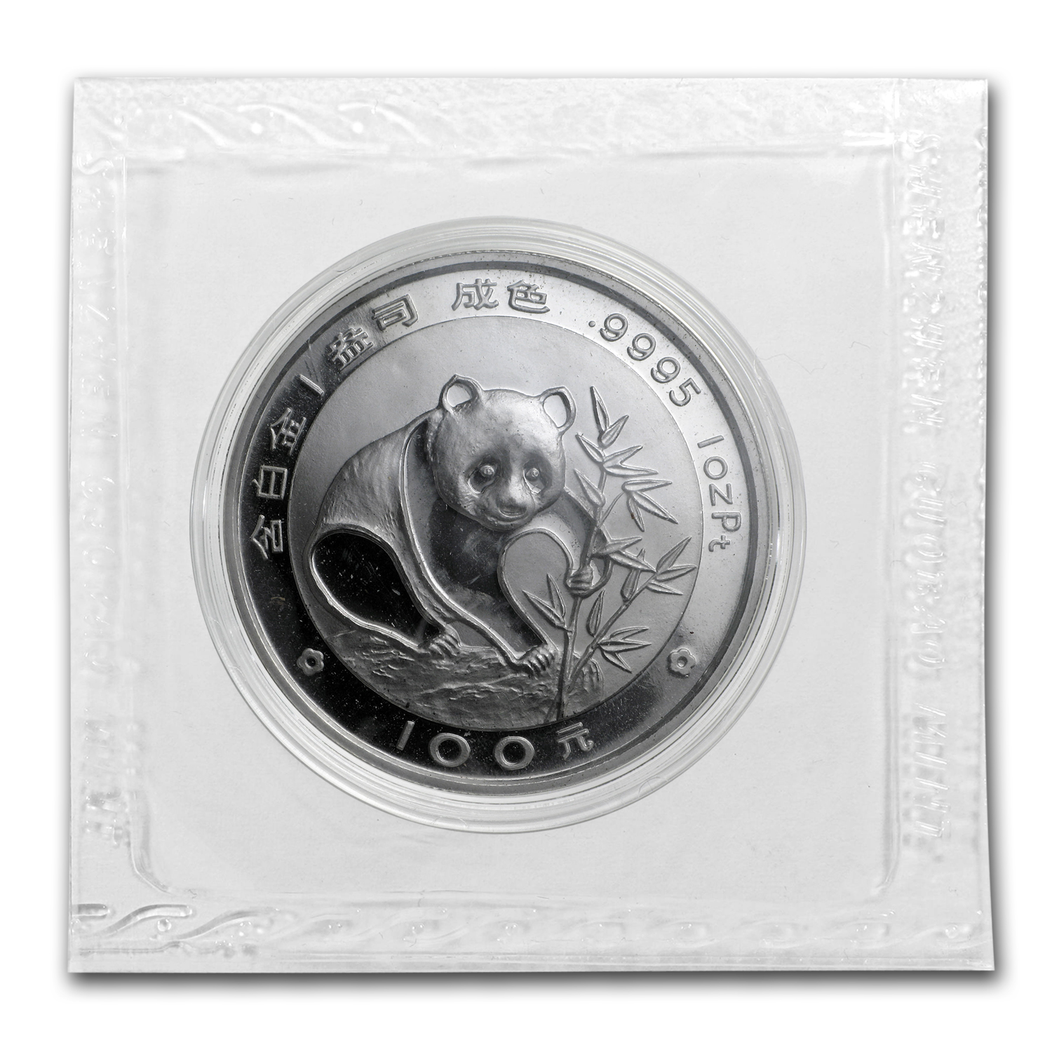 1988 1 oz Proof Platinum Chinese Panda (w/Box & CoA)